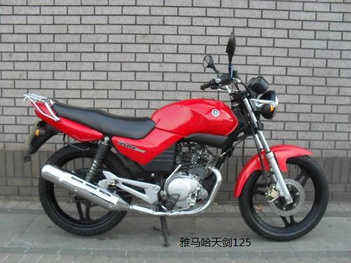 供应雅马哈天剑125摩托车价格