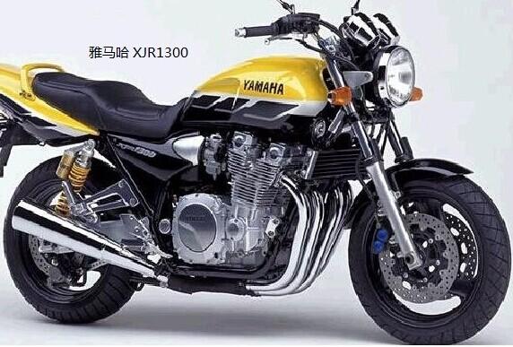 供应雅马哈XJR1300摩托车供货商报价