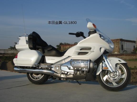 供应本田金翼GL1800摩托车最新报价