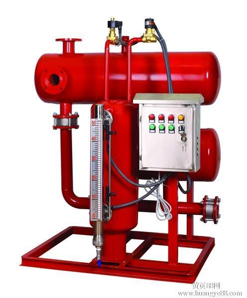 巩义疏水自动加压器销售厂家