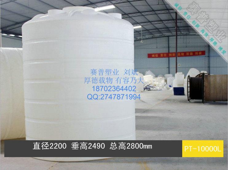 西安外加剂储罐混凝土外加剂储罐