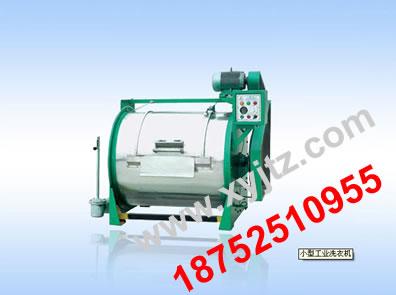 GX-15Kg小型工业洗衣机,厂家直销