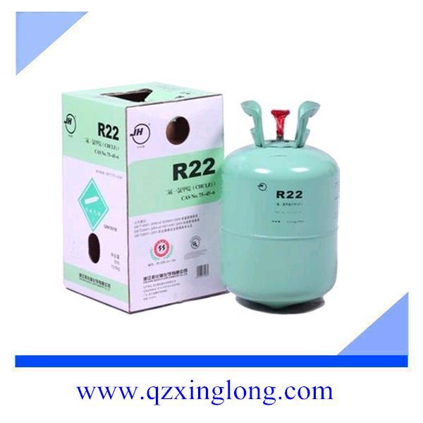 氟利昂制冷剂R22 13.6KG/瓶