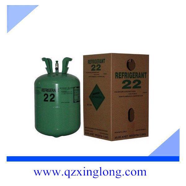 氟利昂制冷剂R22 13.6KG/瓶中性包装