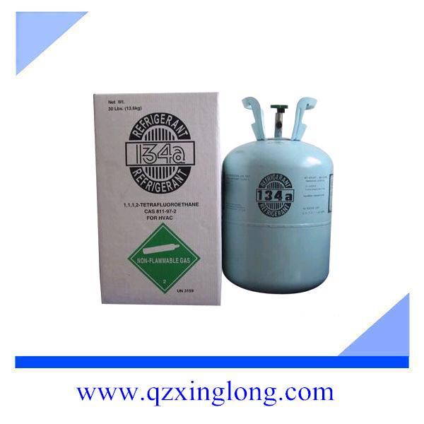 制冷剂R134A 13.6KG/瓶中性包装