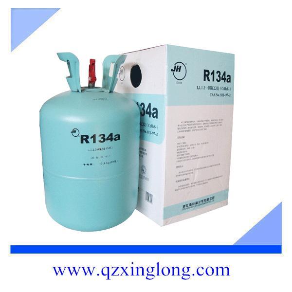 四氟乙烷R134A 13.6KG/瓶
