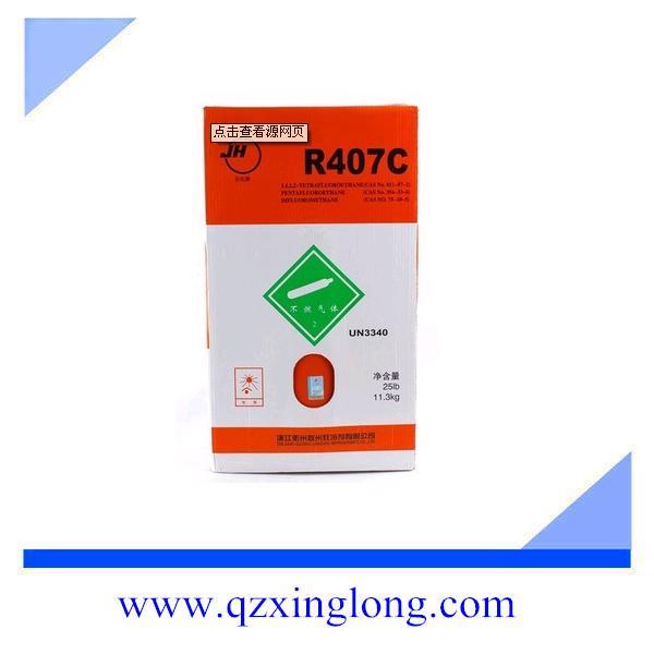 巨化牌制冷剂R407C 11.3KG/瓶