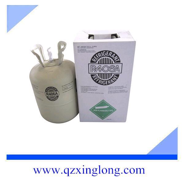 混合制冷剂R406A 13.6KG/瓶中性包装