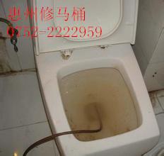 惠州惠通疏通清洁服务公司的形象照片