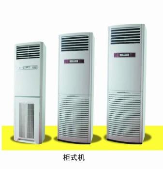 中央空调,降温取暖空调设备机组,河北正蓝