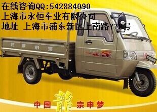 宗申465带驾驶室三轮货车价格
