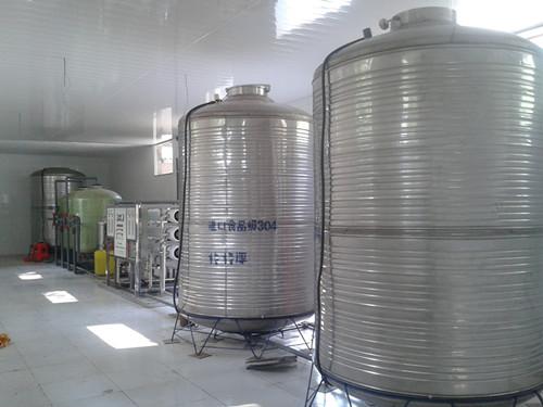 反渗透水处理设备生产厂家免费策划工程方案