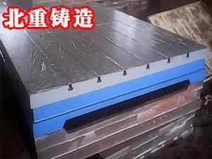 三坐标平台制造厂家,铸铁三坐标平台