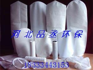 无碱玻除尘布袋专业网/青海防腐蚀布袋材质检验标准