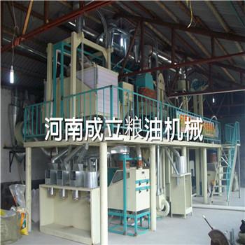 玉米糁加工成套机械的供应商