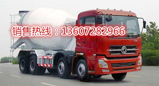 临沂混凝土搅拌车厂家供应13607282966 田螺车图片 混凝