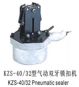 KZS40型气动双牙锁扣机