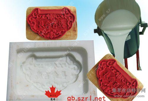 水晶工艺品、冷瓷工艺品、仿玛瑙、仿翡翠、仿红木、仿雕刻工艺品硅胶