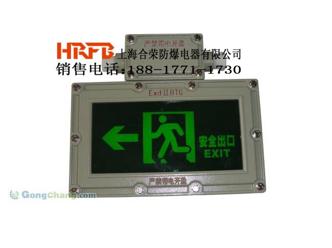 BBD系列(增安型)防爆标记灯