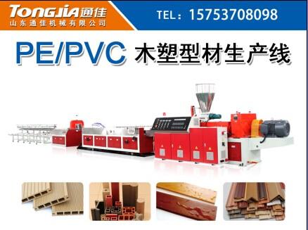 UV板生产线 UV板设备