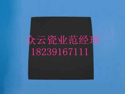 压延微晶板厂家河南焦作众云瓷业专业生产