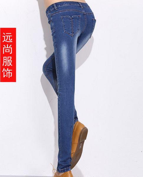 云南楚雄市哪里有女长裤批发两色供应新款女式牛仔裤