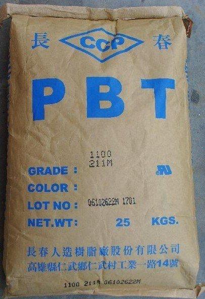耐热耐油台湾长春PBT 1100