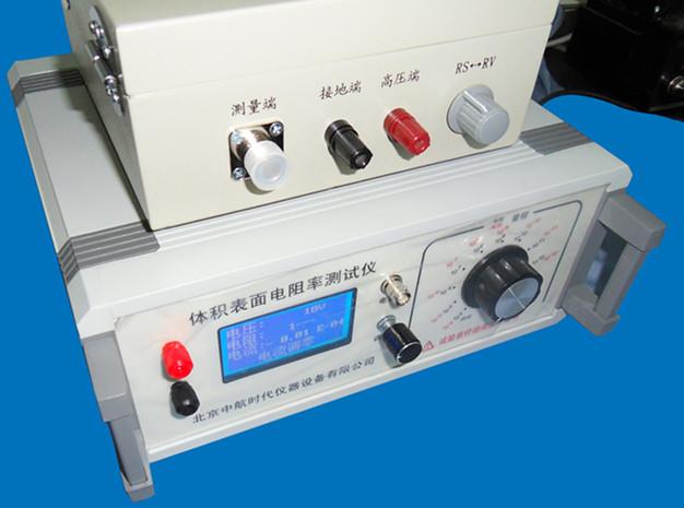 塑料薄膜耐电压击穿测试仪