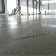 淄博张店硬度最强的金刚砂硬化地面材料