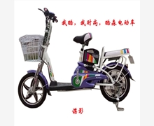 天津电动三轮车厂家介绍