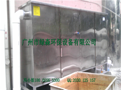 餐饮油水分离器高效油水分离器酒店废水分离器