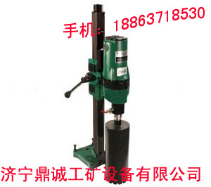 顶级设备HZ-200混凝土钻孔取芯机,砼取样机价格低