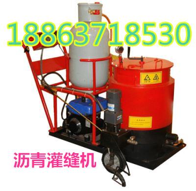 安徽省时省力的灌缝机,混凝土灌缝胶