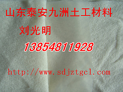 汉中防渗土工布,陕西防渗土工布施工