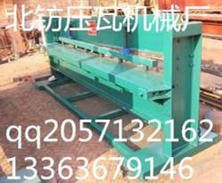 小型液压全自动剪板机脚踏剪板机