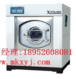 泰州洗涤机械航星厂家直销鹤岗服装工业用洗衣机