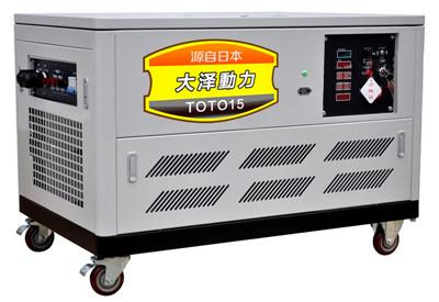 静音汽油水冷发电机_15kw大泽动力汽油发电机