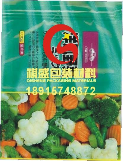 镇江食品印刷真空袋