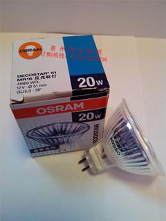 OSRAM灯杯 12V20W 48860WFL 节能型卤钨杯灯