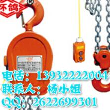 15吨电动葫芦|16吨电动葫芦|群吊环链电动葫芦厂家