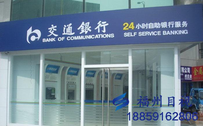 请问在中国工商银行和交通银行,建设银行,农业银行填单据凭证时,人民