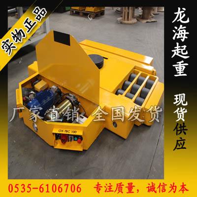 OX-ST-060型电动地坦克,桂林自走式搬运车,原装进口