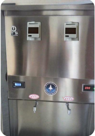 郑州澡堂刷卡水控机厂家|浴室IC卡水控机报价