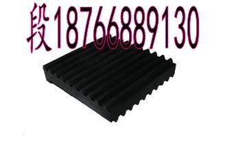 2014山东最大供应商减震橡胶板