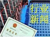 四川建筑资质代办26家建筑企业通过15年第4号通告