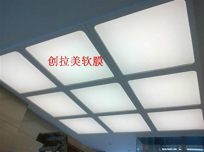 软膜天花喷绘 透光装饰材料 白色透光膜吊顶 软膜灯箱天花灯膜