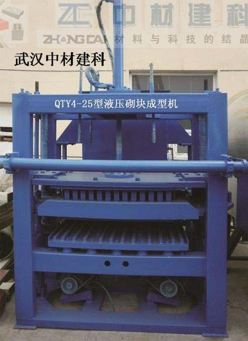 武汉中材建科设备责任有限公司的形象照片
