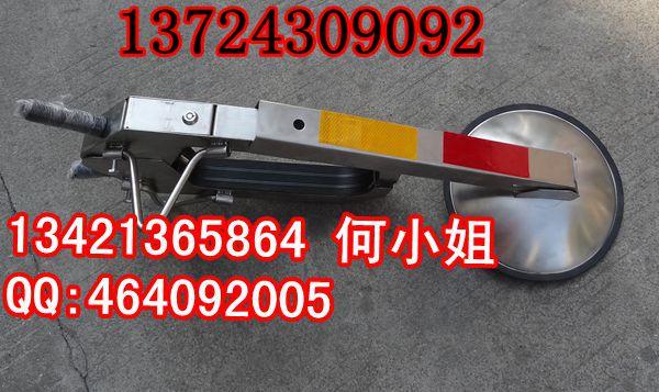 重庆车轮锁/锁车器/轮胎锁厂家