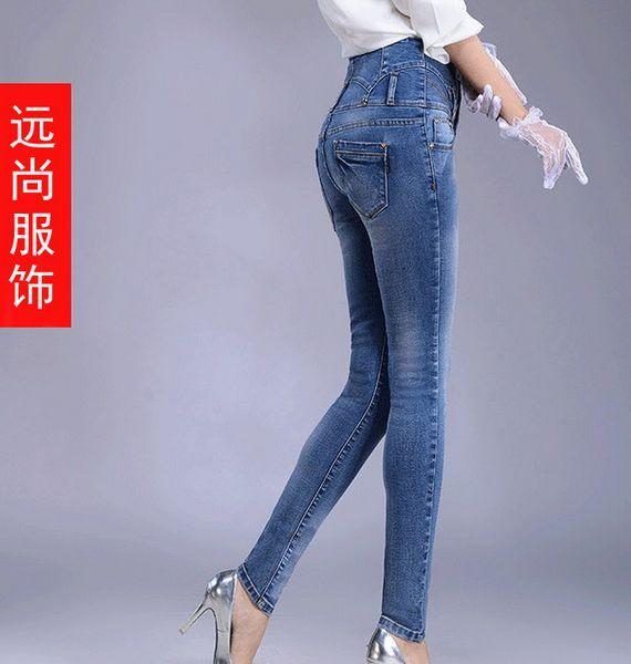 女式牛仔裤批发韩版铅笔裤牛仔裤女裤子阔腿裤大码裤