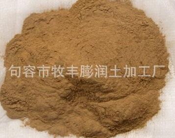 生物肥料用膨润土